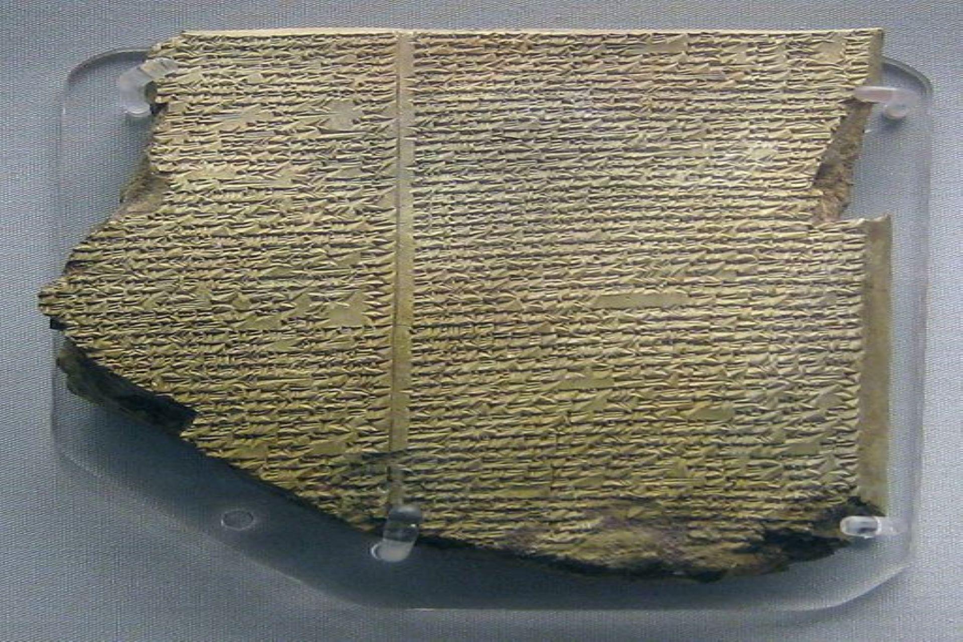 世界史年表 世紀別/地域別(紀元前22世紀)