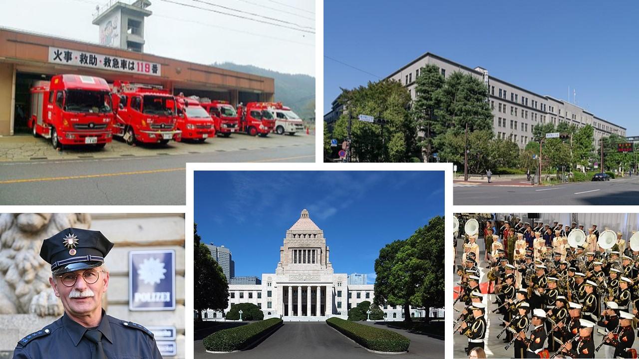 日本の官公庁/政府窓口(Government Office)